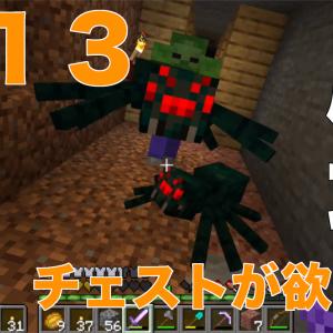 マイクラ更新#12のお知らせ