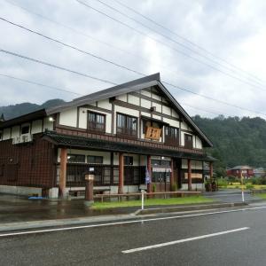 根知男山の蔵元&秘境「上路」へ行ってきました。