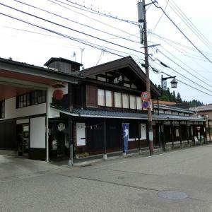 長岡市栃尾雷(いかずち)地区へ行ってきました。