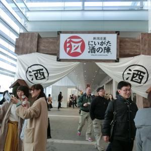 14万人超えの日本酒大イベント「酒の陣」