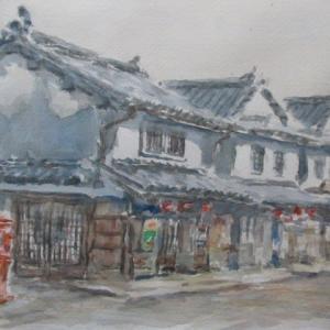 水彩お絵描き思い出めくり№92「柳井街並み保存地区」