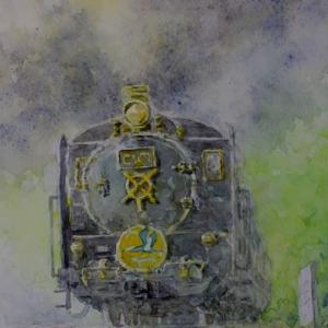 水彩お絵描き思い出めくり№236「SLやまぐち号」