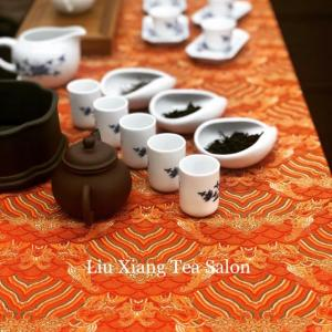 紅葉の茶席