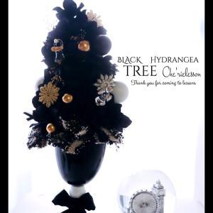 募集】Black hydrangea tree