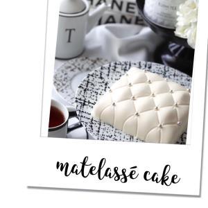 マトラッセケーキ