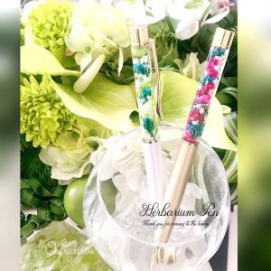ハーバリウムペン♡