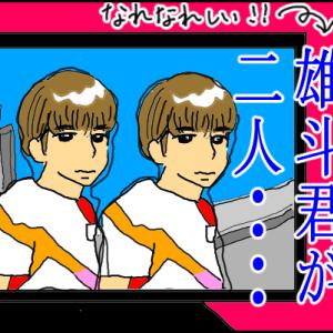 オリンピック★スケボー男子