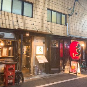 【三茶ナイト】炙りフロムダスク・ティルドーン