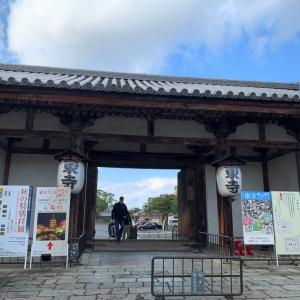 【奈良旅①】スタートは東寺