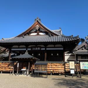 【奈良旅5】日本三文殊第一霊場・安倍文殊院