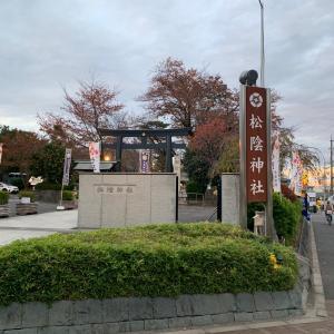 世田谷の松陰神社に初めてお参りした!