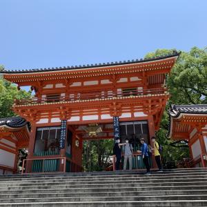 【京都運気アップ旅Day1】八坂神社