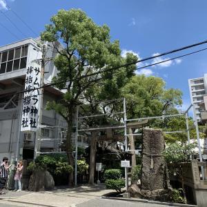 【京都ひとり旅】目指せ大阪のサムハラ神社