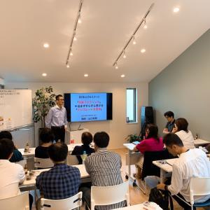 彩塾ヤマタクさんの「貢献ライティングセミナー」