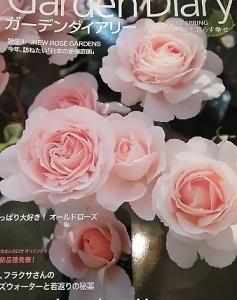 「まだまだ青いの~」から始まったバラの庭