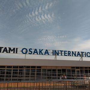 伊丹空港☆