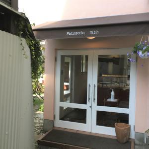 Patisserie Salon de the m.s.h☆