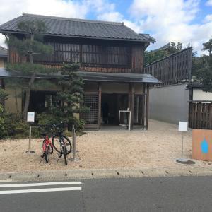 秋の京都散策☆