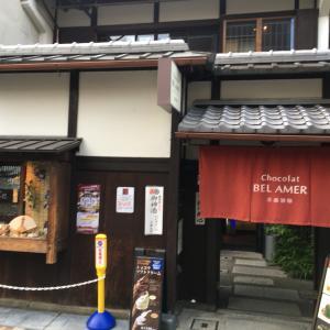 ベルアメール 京都別邸☆