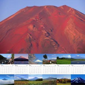 2019年KU富士山カレンダーだぜ!の画像