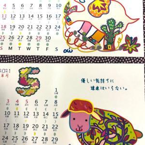 カレンダーをいただきました^ ^