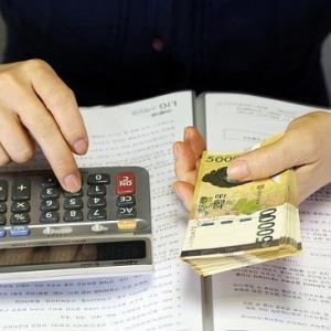 インデックスファンド海外新興国(エマージング)株式が信託報酬を0.34%(税抜)に引下げへ