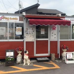 軽井沢店閉店しました