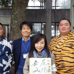 大相撲とドラサン(本日のラジオお知らせ)