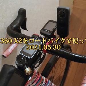 5/30 Insta360 One X2をロードバイクにつけて走ってみた