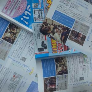 大須ファンフェスは入場無料でスペシャルゲスト登場!