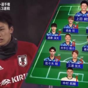 12月10日:E-1サッカー選手権「中国」戦!