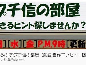 12月13日:「YouTube動画」を定期配信に!