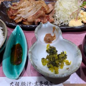 大坂豚汁 生姜焼き。