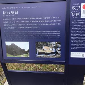 気分転換!以前の仙台城跡の写真をUPします(^^)お城好きです。