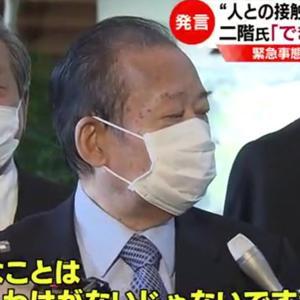 予防対策にマスク