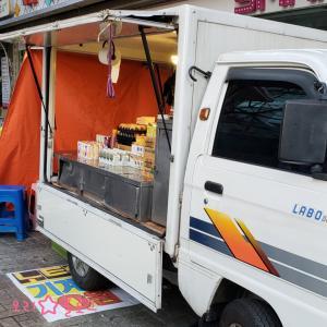 トラック屋台の韓国トーストがおいしい♡