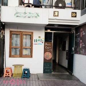 ケランマリパンが人気♡延南洞~モーメントコーヒー