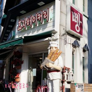 西村~通仁市場♪孝子ベーカリーのコーンパンがおいしい^^