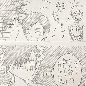 エアコミケ新刊♪