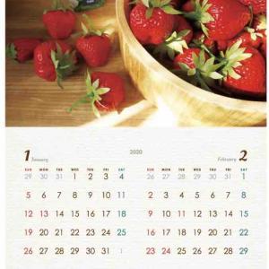 ピーナッツオリジナルカレンダー