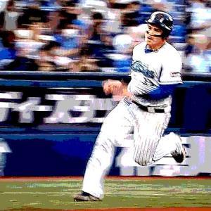 これがベイスターズの攻撃野球だ!