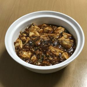 ベーコンのみじん切りで麻婆豆腐