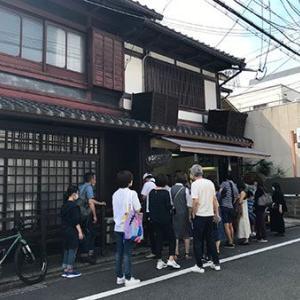ニューバードを知らない京都市民が増えている・・・