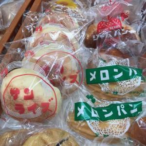 京都のメロンパンはラグビーボール型