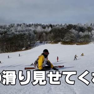 北本中学校スキー教室3日目 ハードバーンに挑む勇者たち。