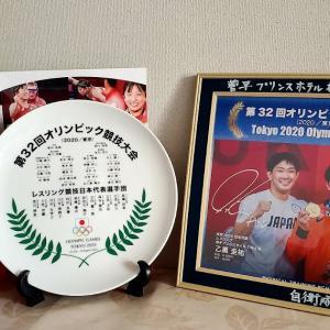 東京五輪 レスリングフリースタイルチームより贈り物✨