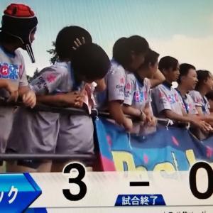 石見智翠館女子ラグビー部 コベルコカップ優勝\(^o^)/