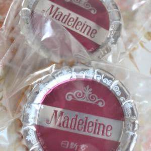 下田で見つけたレトロなお菓子