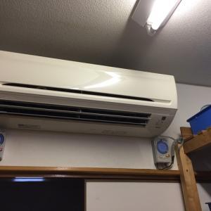 エアコンの掃除を済ませて。