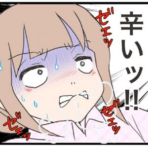 14.忘れてた痛みを思い出す【第2子出産編】